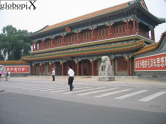 Beijing - Center of the Communist Party