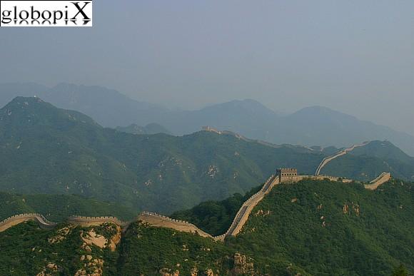 grande muraglia cosa vedere a Pechino