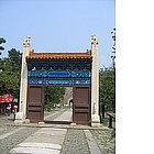 Photo: Ming Tombs - Chang Ling