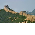 Photo: The Great Wall