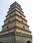 Photo: The Giant Wild Goose Pagoda
