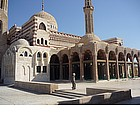 Photo: Moschea di Sharm el-Sheikh