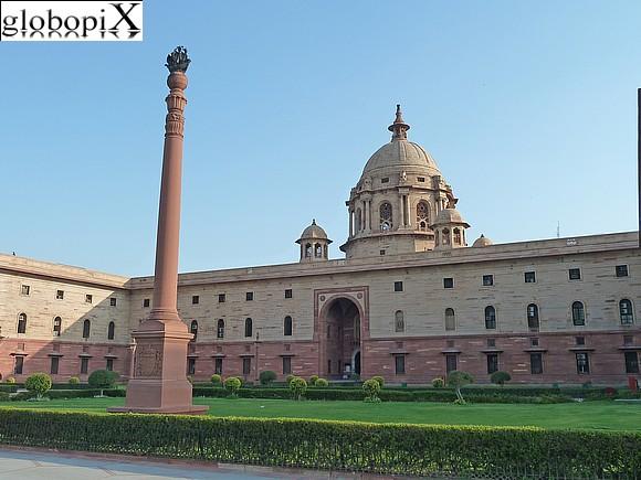 Foto di Nuova Delhi