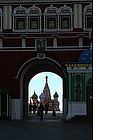 Photo: Red Square - Resurrection gate