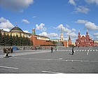 Photo: Red Square - Lenins Mausoleum