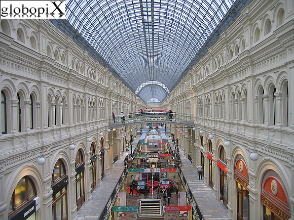 Moscow - Red Square - GUM department store