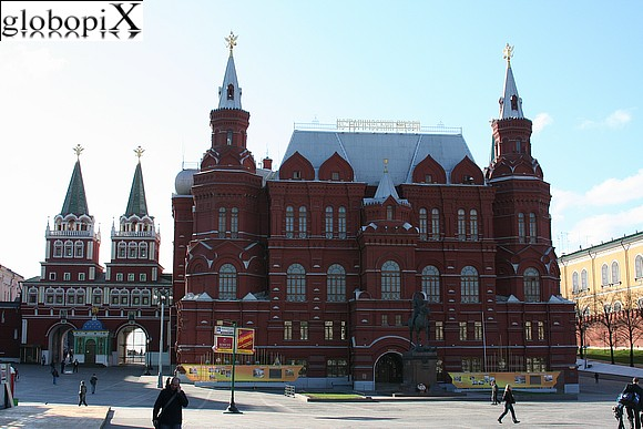 Moscow - Red Square - Historical Museum
