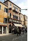 Photo: Palazzo in Cannaregio